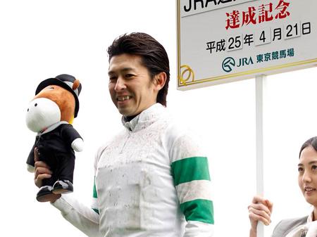 福永祐一騎手が24日の「笑っていいとも!」に出演(写真は2013年4月21日1500勝達成時、撮影:下野雄規)