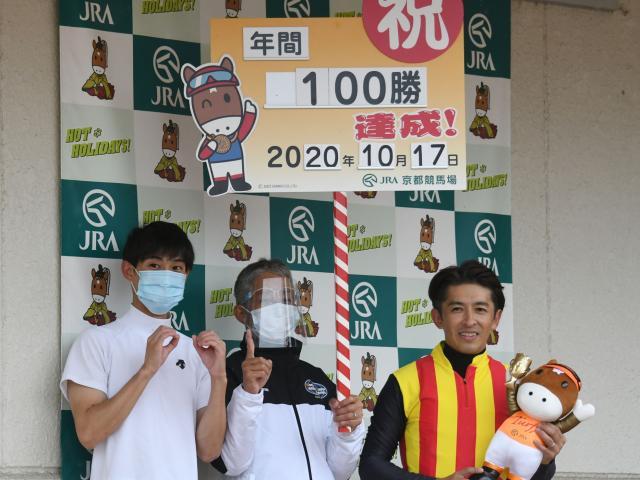 福永騎手「頑張ってくれた馬のおかげだと思います」(c)netkeiba.com