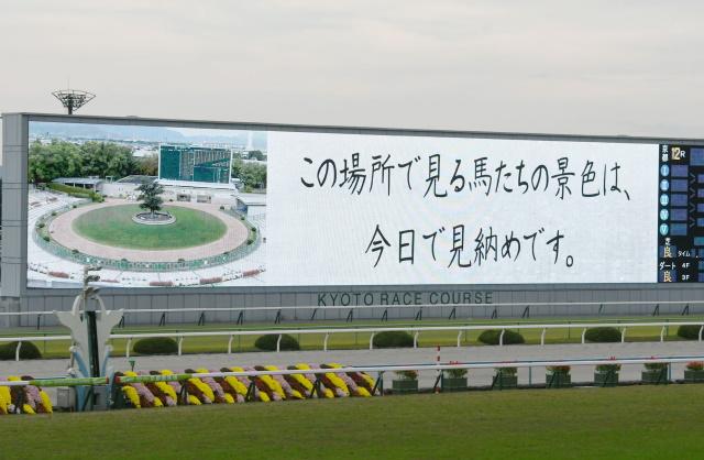 Photo of [JRA]2021年競馬のプログラムなどが発表東スポ倍の改善東京オリンピックをサポート京都の代替など| 競馬ニュース – netkeiba.com