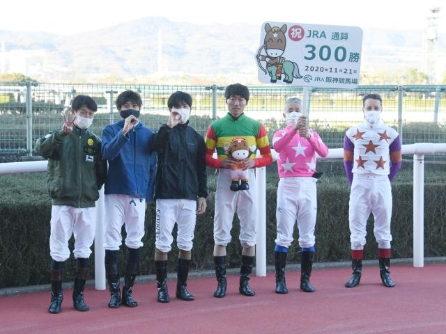 JRA通算300勝を達成した鮫島良太騎手(中央)、(c)netkeiba.com