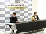 """藤岡佑介騎手が刊行記念イベントに出演「""""プレイヤーの目線""""から、より競馬の魅力を知ってほしい」"""