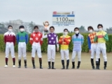 戸崎圭太騎手、JRA通算1100勝達成