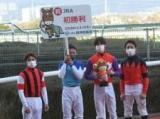 吉井章騎手、JRA初勝利