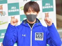 吉井章がヤングジョッキーS優勝「素直にうれしいです」
