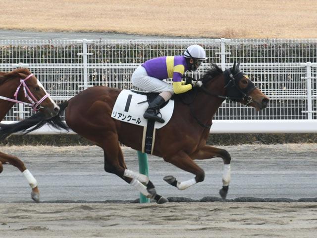 ヘニーヒューズ産駒のリアンクールが新馬勝ち