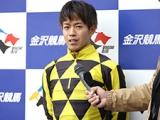 【地方競馬】金沢の柴田勇真騎手が南関東で期間限定騎乗、3月12日まで