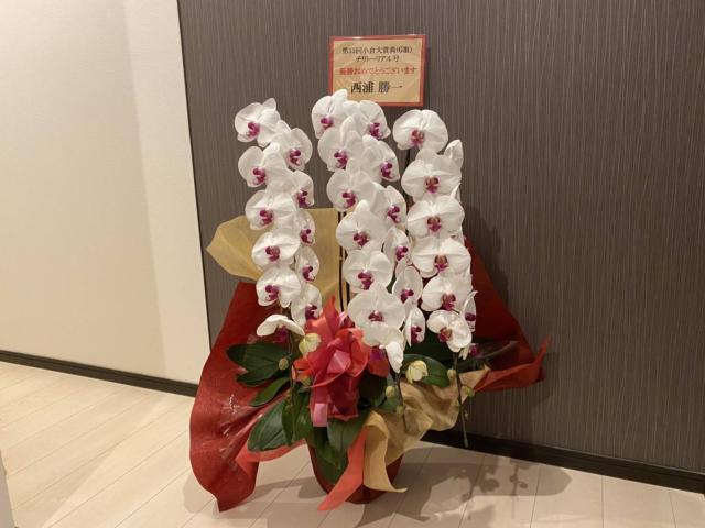 石橋助手のもとに届いた西浦師からのお祝いの花(写真提供:石橋助手)