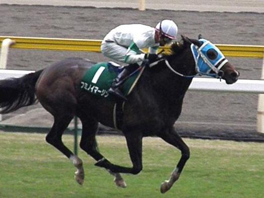 2011年に新潟競馬場で行われた福島牝馬Sはフミノイマージンが優勝(ユーザー提供:もんどのすけさん)