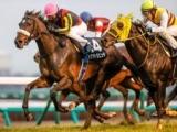 【福島牝馬S展望】今年は新潟で行われる牝馬限定戦、あの馬に期待