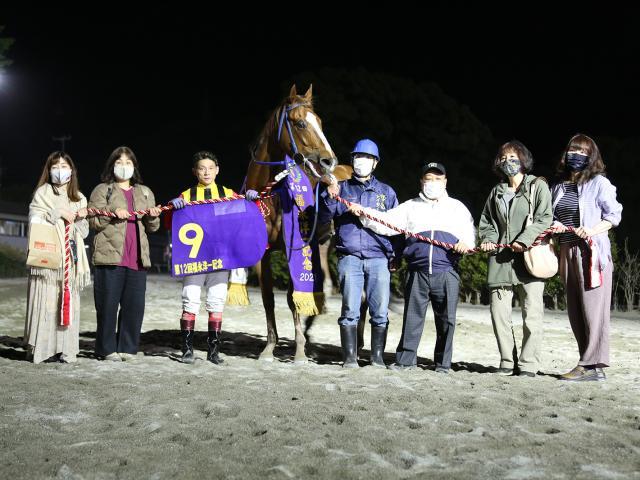 福永洋一記念を制したスペルマロンと関係者(提供:高知県競馬組合)