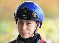 横山武史が父子で札幌リーディング 新潟リーディングは福永祐一が2年連続獲得