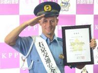 M・デムーロが交通安全広報大使に 京都府右京警察署