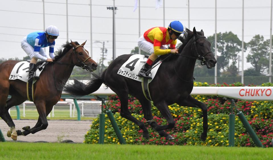12日の中京5R新馬戦で1番人気に応えたジャスティンパレス