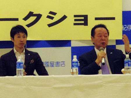 出版記念のトークショーを行ったノースヒルズ前田氏と武豊騎手(撮影:大恵陽子)