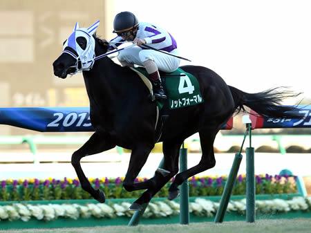 積極的にハナを切った黛弘人騎手騎乗のノットフォーマルがそのまま先頭を譲らずゴールまで駆け抜け優勝。人馬共に嬉しい重賞初勝利を挙げた(撮影:下野 雄規)