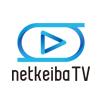 netkeibaTV