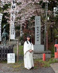 相馬中村神社の禰宜、田代麻紗美さん