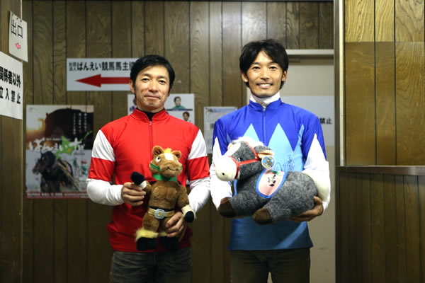 内田博騎手と後藤騎手
