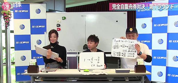 """【無料配信】謙ちゃん念願!ボートレースで""""完全自腹""""の舟券対決!"""
