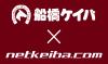 1000名様に豪華賞品が当たる凱旋門賞・スプリンターズS・日本テレビ盃キャンペーン開催中!