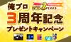 Nintendo Switch Liteセット等�当�る�ジャパンCを予想��豪�賞�GET�