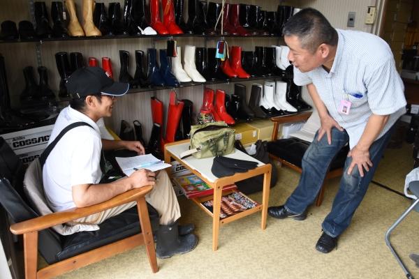 荒川靴店1