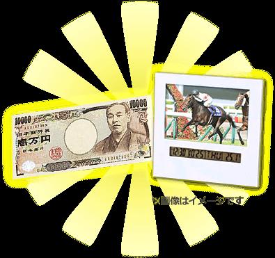賞金1万円 2019宝塚記念馬写真入り フォトフレームクロックの画像