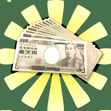 賞金10万円