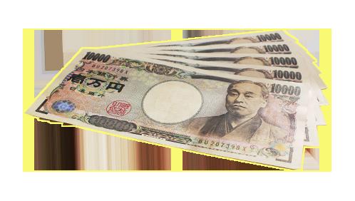 賞金5万円