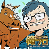 T-dash