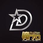 写真:D-STARS