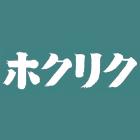 ロゴ:ホクリク社