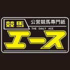 ロゴ:競馬エース
