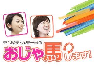 森田直行調教師(1)『JRA史上初!厩務員から調教師へ、前例なきことへの戦い』