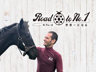 【ユーザー質問】TV共演した子が競馬学校に入学 「同じレースに乗れる日が楽しみ!」