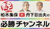 【AJCC2019予想】春のビッグレースに向けての始動戦を徹底攻略!