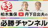 【CBC賞 2020】阪神への舞台替わりで例年と違う傾向に!! 1番人気が予想される1勝馬のジャッジは果たして!?