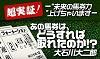 【大阪杯】「平均値上位5頭重視」に「最高値」スパイスを加味せよ!?