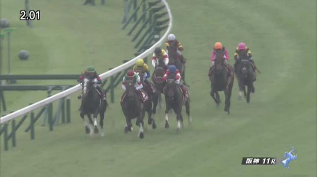 神戸新聞杯2019 レース映像