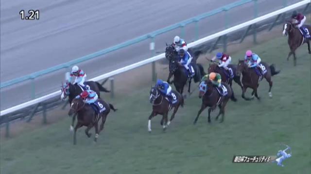 朝日杯FS2019 レース映像