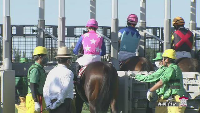 札幌記念 レース映像