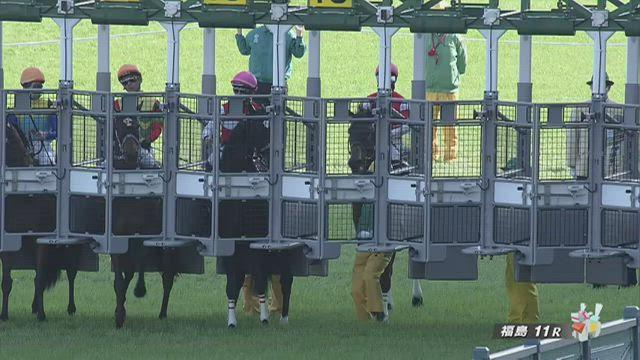 福島牝馬S レース映像