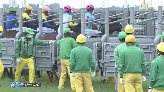 ジャパンカップ2020 レース映像