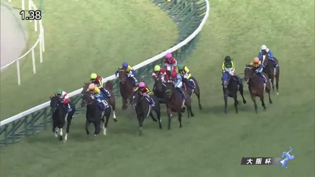 大阪杯 レース映像