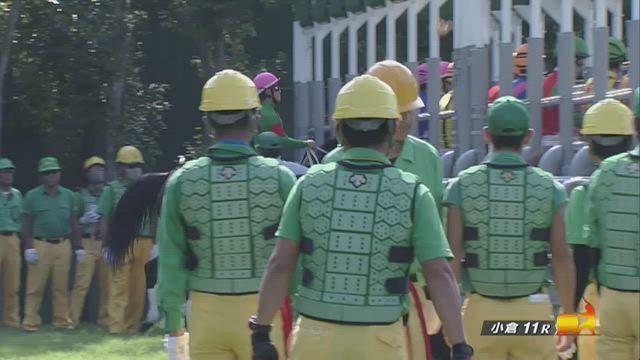 北九州記念 レース映像