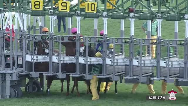 札幌2歳ステークス レース映像