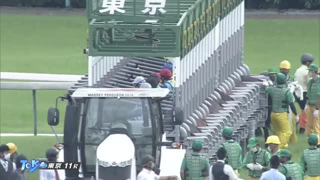 エプソムカップ レース映像