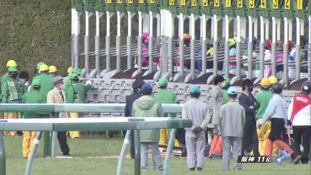 阪急杯 レース映像