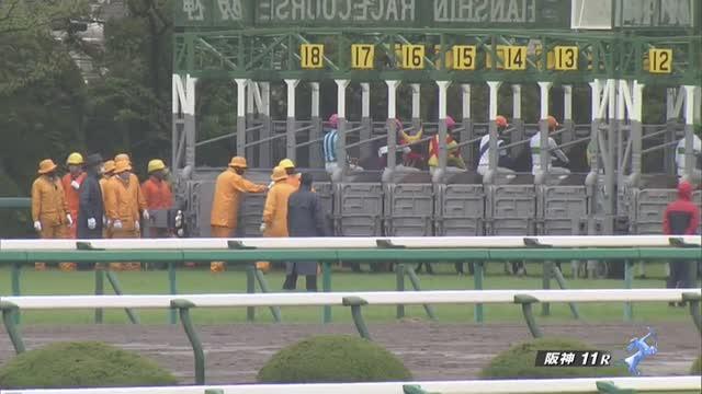 アーリントンC レース映像