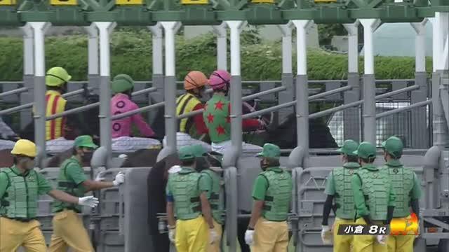 小倉SJ レース映像
